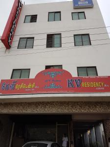 Hotel Reviews: KV Residency – Pictures, Room Prices and Deals