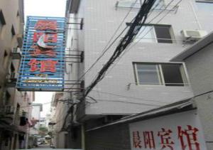 Chenyang Hotel