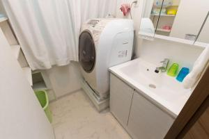 Onehome Inn Apartment Ropponngi MPD4, Апартаменты  Токио - big - 37
