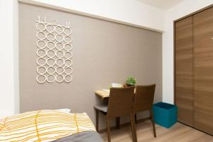 Onehome Inn Apartment Ropponngi MPD4, Апартаменты  Токио - big - 46