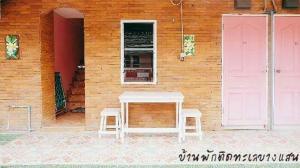 Baan noi homestay, Case vacanze  Bangsaen - big - 2