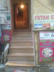 Fatanstar Palace, Hotely  Jaisalmer - big - 7