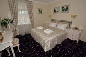 Hotel Ukraine Rivne, Hotels  Rivne - big - 27