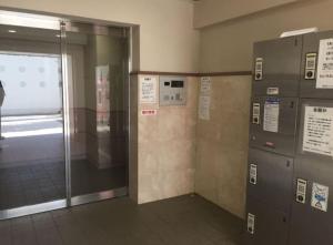 Onehome Inn Apartment Shinjuku WXN7, Апартаменты  Токио - big - 3