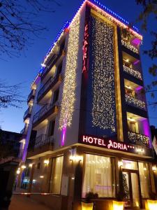 София - Hotel Adria