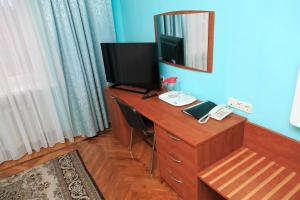 Ukraine Hotel, Hotels  Zaporozhye - big - 8