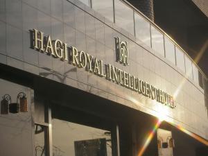 Хаги - Hagi Royal Intelligent Hotel