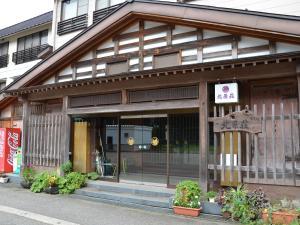 Такаока - Kitaharasou