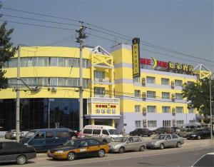obrázek - Home Inn Beijing Wanfeng Road