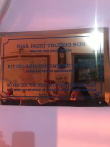 Truong Son Motel, Motely  Ðông Côi - big - 4