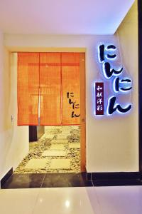 Zen Diamond Suites Hotel, Hotels  Da Nang - big - 42