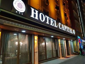 Анкара - ANKARA CAPTAL OTEL