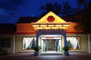 Ливингстон - Oriental Swan Hotel