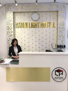 Hanoi Light Hostel, Hostely  Hanoj - big - 68