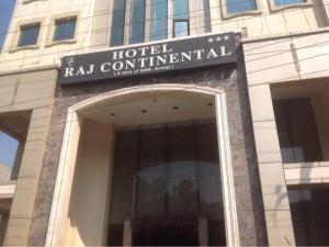 Hotel Raj Continental Амритсар