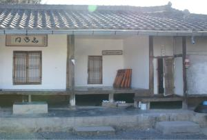 Gam Namu House, Holiday homes  Andong - big - 6