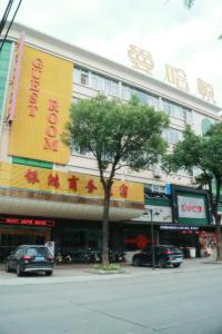 Manhattan Hotel(Caobu Yinhong Branch)
