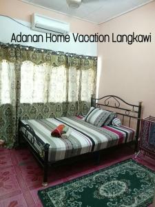 Adanan Home Vacation, Dovolenkové domy  Kuah - big - 12