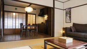 Канадзава - Sennichi House