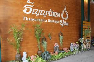 Thanyachatra Boutique