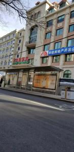 Beijing Zhengyi Road Boutique Hotel