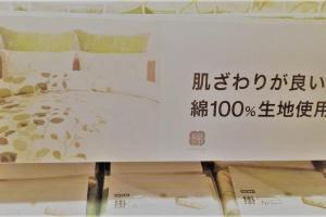 Onehome Inn Apartment Tokyo summer15, Appartamenti  Tokyo - big - 1