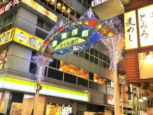 Onehome Inn Apartment Tokyo summer15, Apartmány  Tokio - big - 4