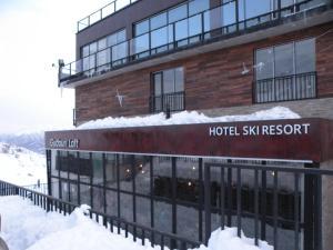 Mgzavrebi Gudauri apartment 111, Appartamenti  Gudauri - big - 17