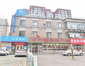 Пекин - Hanting Express Beijing Tiantongyuan Longde Plaza