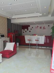 Thank Inn Chain Hotel Jiangsu Xuzhou Jiawang Century Square, Szállodák  Csüanho - big - 7