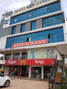 Hinglaj Hotel & Restaurant