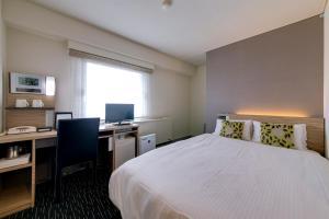 Plaza Hotel Toyota, Economy business hotely  Toyota - big - 14