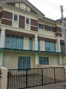 Rangsit House
