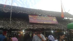 Lamoon Cottage SanKampang, Venkovské domy  San Kamphaeng - big - 27