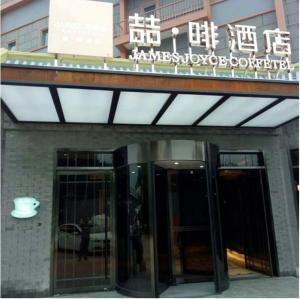 James Joyce Coffetel (Beijing Gulou)