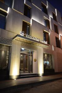 Антакья - Waxwing Hotel