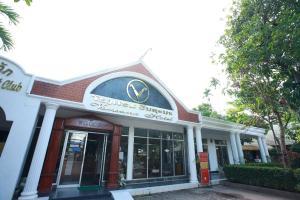 Вьентьян - Vansana Vientiane Hotel