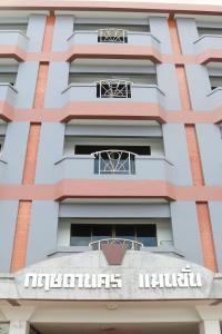 Kritsadanakorn Mansion, Ferienwohnungen  Hat Yai - big - 28