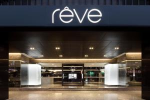 Hotel Reve Taichung