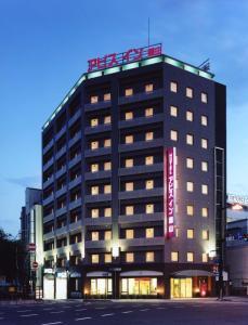 Окаяма - Abis Inn Okayama