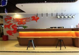 Haoyang Goodnight Hotel (Beijing Tian'anmen Square Branch), Hotels  Beijing - big - 17
