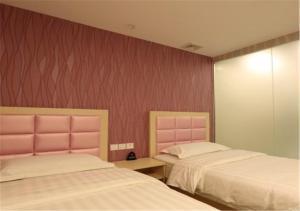 Haoyang Goodnight Hotel (Beijing Tian'anmen Square Branch), Hotels  Beijing - big - 9