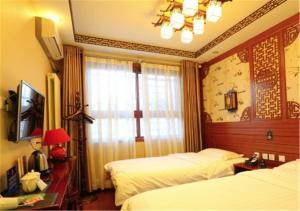 Haoyang Goodnight Hotel (Beijing Tian'anmen Square Branch), Hotels  Beijing - big - 15
