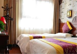 Haoyang Goodnight Hotel (Beijing Tian'anmen Square Branch), Hotels  Beijing - big - 14