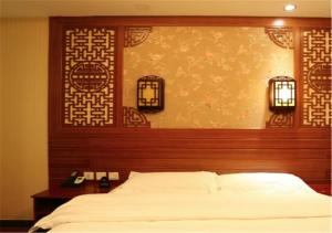 Haoyang Goodnight Hotel (Beijing Tian'anmen Square Branch), Hotels  Beijing - big - 24