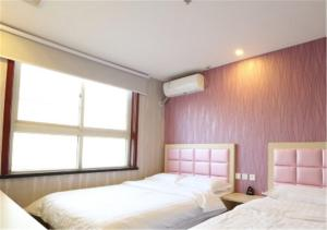 Haoyang Goodnight Hotel (Beijing Tian'anmen Square Branch), Hotels  Beijing - big - 5