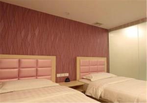 Haoyang Goodnight Hotel (Beijing Tian'anmen Square Branch), Hotels  Beijing - big - 22