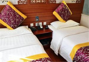 Haoyang Goodnight Hotel (Beijing Tian'anmen Square Branch), Hotels  Beijing - big - 21