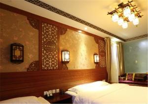 Haoyang Goodnight Hotel (Beijing Tian'anmen Square Branch), Hotels  Beijing - big - 19