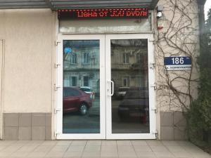 Хостел Кот Базилио, Краснодар